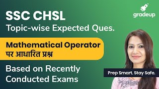 Mathematical Operator | SSC CHSL Topic-wise Expected Questions | Based on Recently Conducted Exams