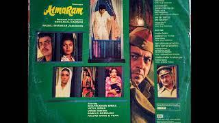 Kishore-Usha-Sulakshana_Apni Aatma Se Poochho