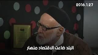 نصيحة الشيخ للشعب الليبي ولمن يتصدر المشهد
