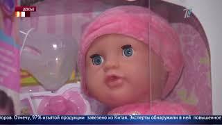Главные новости. Выпуск от 21.12.2018