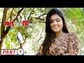 Kaatchi pizhai Tamil Full Movie part - 1 || Harish Shankar, Jai, Meghna, Dhanya