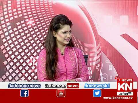 Kohenoor@9 07 July 2020 | Kohenoor News Pakistan