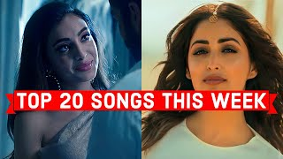 Top 20 Songs This Week Hindi/Punjabi 2021 (September 5) | Latest Bollywood Songs 2021