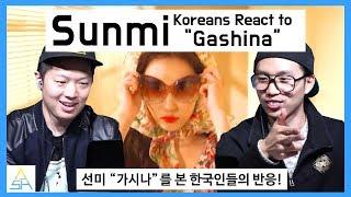 Koreans react to Sunmi -