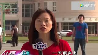 台湾学生来大陆,看啥都新鲜!