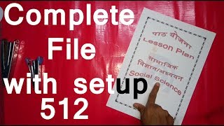 Lesson plan Complete File NIOS DELED course 512 subject - social science with PDF file