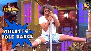 Dr. Mashoor Gulati's Pole Dancing Skills - The Kapil Sharma Show