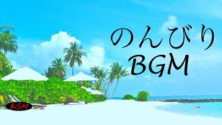 Chill Out Guitar Music - Relaxing Music For Work,Sleep,Study - Background Music