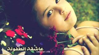 عاشقة الورد-عبدالله الدوسري تحميل MP3