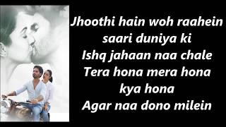 PEHLA PYAAR LYRICS | Kabir Singh | Armaan   - YouTube