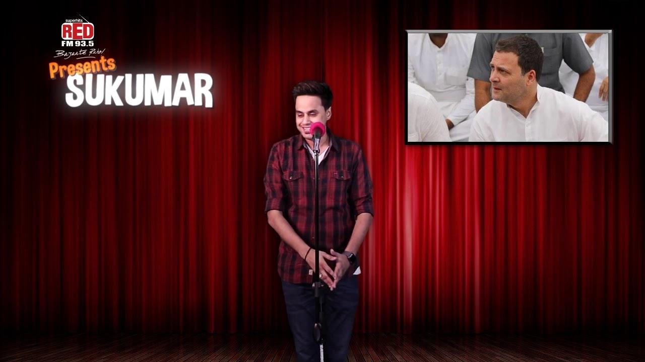 Sukumar Vishwas | Rj Raunac