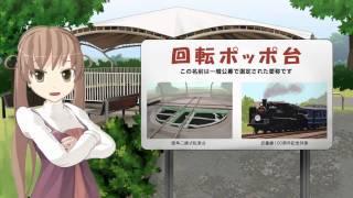 デート de 知多あるき 9/12「武豊乙姫」の武豊町紹介 - YouTube