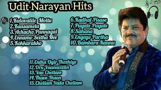 Udit Narayan  Jukebox  Melody Songs  Tamil songs  Tamil Hits