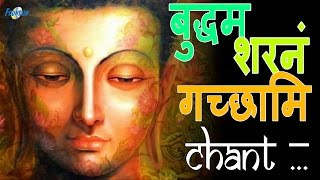 Buddham Saranam Gacchami Chant Full Song By Usha Mangeshkar Buddha Mantra For Positive Energy