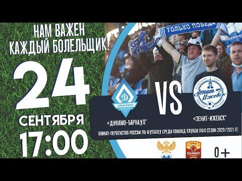 Dinamo Barnaul Vs Zenit Izhevsk Livescore And Live Video Russia Pfl Group 4 Scorebat Live Football