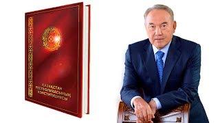 День конституции. Самый лицемерный праздник в Казахстане / БАСЕ