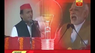 UP Polls, abp news videos, up elections 2017, BJP, SP