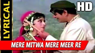 Mere Mitwa Mere Meet Re With Lyrics | Lata   - YouTube