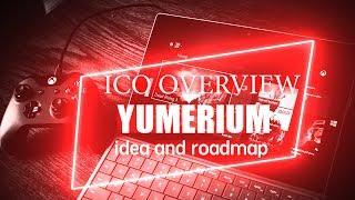 Yumerium - Review ICO | Idea and RoadMap