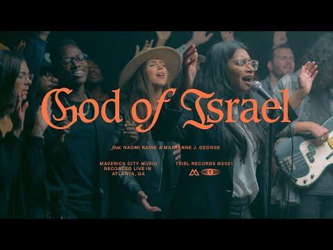 God of Israel