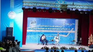 Жандарбек-Айнұр Аққыстау