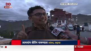 Ladakh MP Jamyang Tsering Namgyal speaks exclusively to DD News