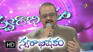 Mallelu Poose Vennela Song - SP Balasubrahmanyam Performance In ETV Swarabhishekam -  11th Oct 2015