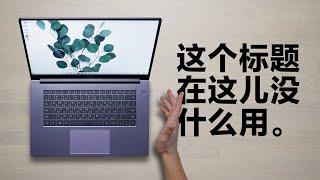 Ноутбук из Китая и очень хорош?