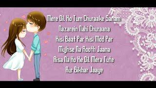 Kash Ek Din Aisa Bhi Aaye Full Song (Lyrics   - YouTube