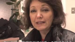 歌手・石川セリさん、宇都宮けんじ候補への期待を語る