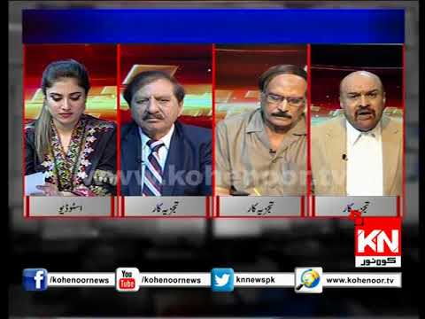 Debate On News 24 05 2018