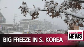 S. Korea shivers in coldest weather so far this winter