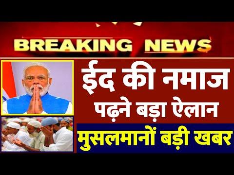 मोदी के खिलाफ अनुपम खेर की भारी बगावत, मोदी पर बिफर पड़े, पूरी BJP दंग रह गई