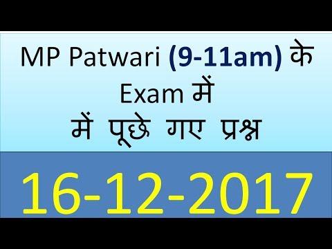 TODAYS MP PATWARI ALL QUESTIONS 16-12-2017 MORNING SHIFT