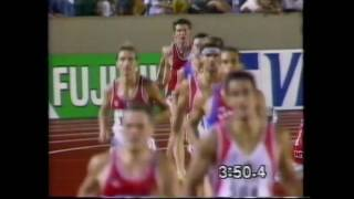 World Championship Tokyo 1991- 1500m