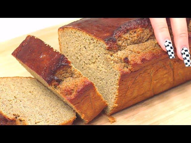 Fluffiest, HEALTHIEST Banana Bread! (sugar free, high protein, gluten free, dairy free)