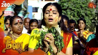 Nila - Episode 280 | 28th February 2020 | Sun TV Serial | Tamil Serial