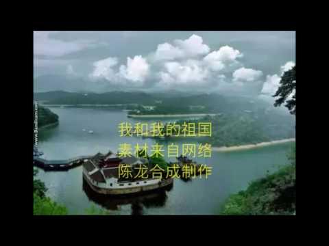 使用中国最霸气的一幅照片制作的礼物