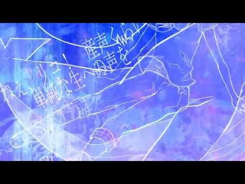 リコの周波数 / Yono Vo.初音ミク