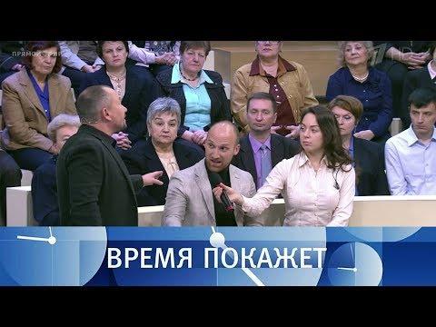 Зачем вооружается Украина Время покажет. Выпуск от 16.11.2018