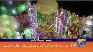 Geo Headlines 08 AM   Eid Miladun Nabi (SAW)  Today 10th November 2019