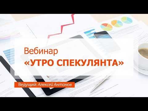 Рейтинг надежности брокерских компаний россии 2019