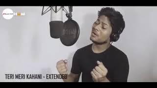 Tari mari kahani full song