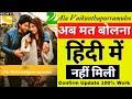 Ala Vaikunthapurramuloo in Hindi Dubbed Movie   Allu Arjun   Pooja Hegde   New South Movie 2021