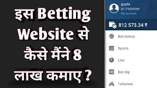 Best Cricket Betting App in India   online betting app   online satta kaise khele   1xbet