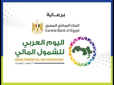 Videos | The United Bank of Egypt