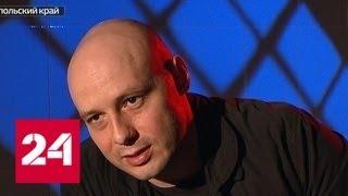 Осужденный на Ставрополье экс-начальник районного ГИБДД: мое дело - дискредитация самой полиции - …