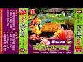 नौ महीने आस लाग रही , No Mahine Aas Laag Rahi | Ragni | Ranvir | Kissa 2 Noratan | Maina Audio video download