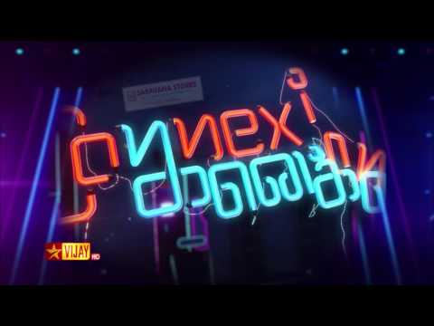 Connexion-18th-September-2016--Promo-1
