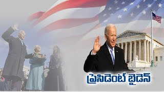 46th United States President Joe Biden One of Youngest Senators at age of 29 to Oldest US Prez at 78
